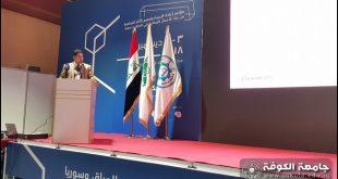 تدريسي من كلية التخطيط العمراني يشارك في المؤتمر الهندسي لأعمار المدن المدمرة في العراق وسوريا